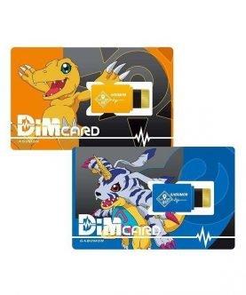 Digimon Dim Card Set EX Digimon Adventure-1-JToys